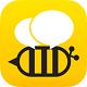BeeTalk for Android  - Ứng dụng nhắn tin miễn phí
