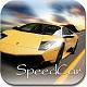 Speed Car cho Android 1.2.6 - Game đua xe tốc độ trên Android