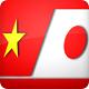Từ điển Việt Nhật - Nhật Việt cho Android 3.0.3 - Tra cứu từ điển Việt Nhật miễn phí