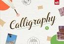 Font Calligraphy - 20 Font Calligraphy đẹp dành cho thiết kế mới của bạn