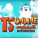 TS Online - Game Ba Đậu Yêu (TS Online)