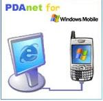 PdaNet for Windows Mobile (32-bit Desktop Installer) 2.0 - Biến điện thoại thành Modem