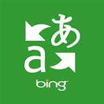 Bing Translator for Windows Phone 2.9.2.0 - Công cụ dịch Bing trên Windows Phone