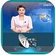 Tivi Việt HD cho iOS 3.5.2 - Xem ti vi cho iPhone/iPad