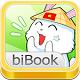 biBook for Android 3.0 - Phần mềm dạy bé học bằng hình ảnh