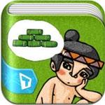 Cổ tích: Bánh chưng bánh giày for iPad 1.0 - Truyện cổ tích Việt Nam cho iphone/ipad