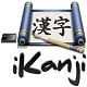 iKanji for Mac 2.0.3 - Phần mềm học tiếng Nhật