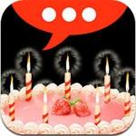 Birthday Messages for iOS - Tin nhắn chúc mừng sinh nhật mẫu cho iPhone