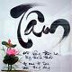 Font VNI thư pháp - Bộ font viết chữ thư pháp tiếng Việt