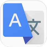 Google Translate cho iOS 4.4.0 - Google Dịch - dịch tài liệu miễn phí trên iPhone/iPad